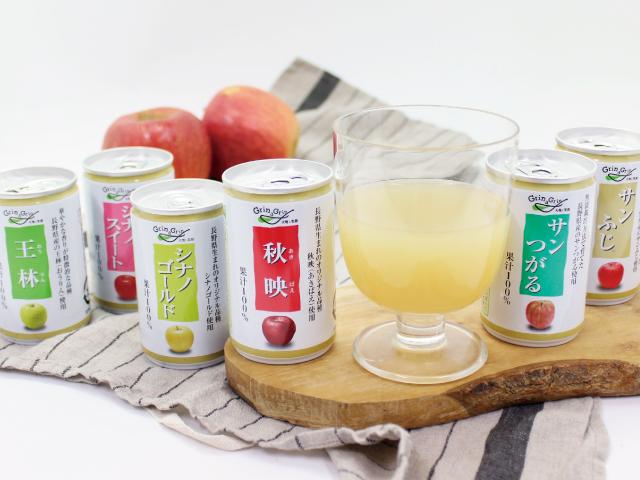 長野興農 信州産リンゴジュース6種
