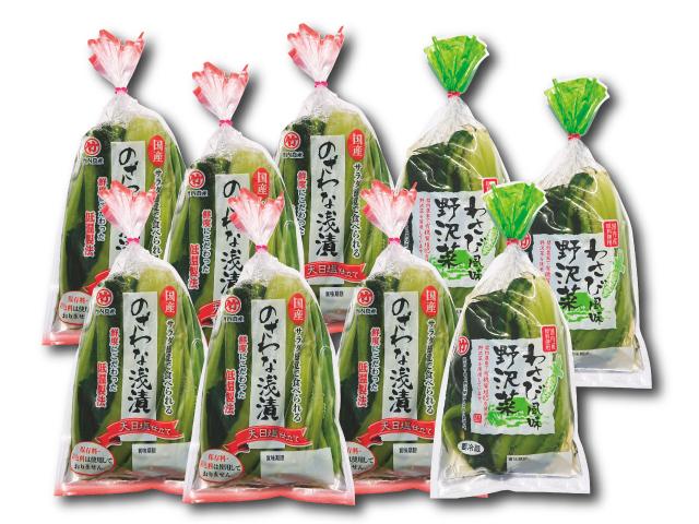 竹内農産 野沢菜